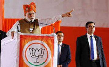 भारतीय जनता पार्टी ने शुरू की चुनावी तैयारी