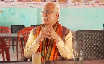 हरियाणा में पांच निर्दलीय विधायकों का BJP को समर्थन