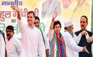 कांग्रेस का पुराना किला BJP से वापस छीनने उतरेंगे राहुल गांधी