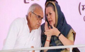 कांग्रेस में आई जान, हुड्डा पर भरोसा जताने में देर कर गया आलाकमान?