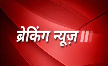हरियाणा में BJP ने नेताओं और प्रवक्ताओं के लिए जारी की गाइडलाइन
