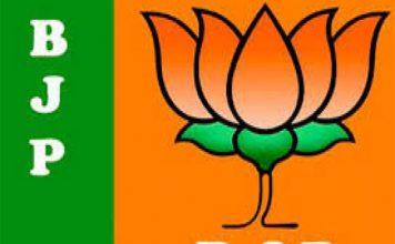 भाजपा में अनुशासनहीनता को लेकर तीन नेता निष्कासित