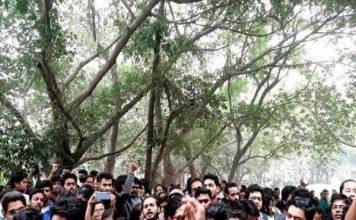 JNU: सैकड़ों की संख्या में स्टूडेंट्स ने इंटर हॉस्टल कमेटी के खिलाफ शुरू किया विरोध प्रदर्शन