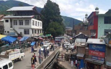 जम्मू-कश्मीर आज से नया केंद्रशासित प्रदेश बना