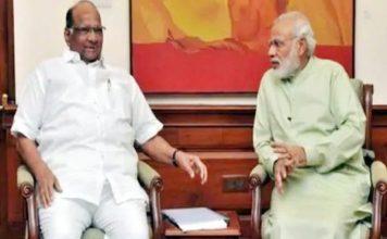 महाराष्ट्र में मचे सियासी तूफान के बीच आज PM मोदी से मिलेंगे शरद पवार