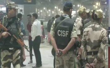 इंदिरा गांधी इंटरनेशनल एयरपोर्ट पर लावारिस बैग में मिला RDX