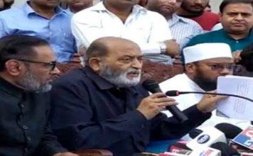 अयोध्या केस : 5 मुस्लिम पक्षकार SC में दायर करेंगे रिव्यू पिटिशन