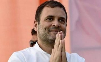 मानहानि केस : राहुल गांधी की माफी मंजूर, नहीं चलेगा अवमानना का केस