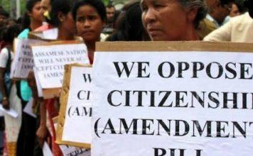 संसद में अगले हफ्ते पेश हो सकता है नागरिकता संशोधन विधेयक