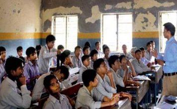 सरकारी स्कूलों के कन्डम व जर्जर कमरों को बनाने के आदेश
