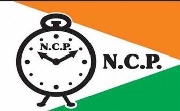 महाराष्ट्र : NCP ने राजभवन को सौंपी MLA की लिस्ट