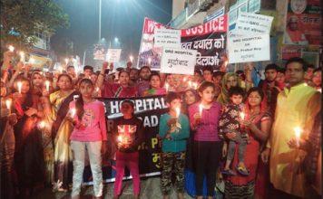 क्यूआरजी हॉस्पिटल व डॉक्टर के खिलाफ कैंडल मार्च निकालकर की गई कार्यवाही की मांग