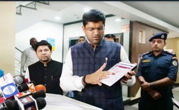 दिल्ली में प्रदूषण की स्थिति को लेकर आपात बैठक बुलाए जाने के लिए केंद्र से किया गया आग्रह