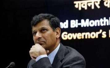 रघुराम राजन बोले- PMO लेता है हर फैसला, फटने वाला है रियल एस्टेट सेक्टर