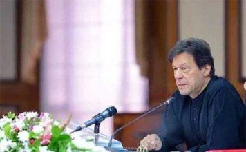 नागरिकता बिल पर पाक को लगी मिर्ची, फिर याद आया कश्मीर