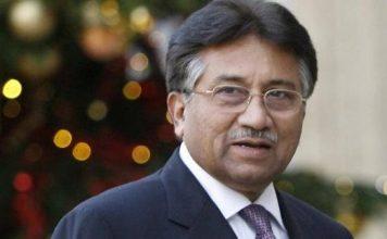 परवेज मुशर्रफ की तबीयत बिगड़ी, दुबई के अस्पताल में भर्ती