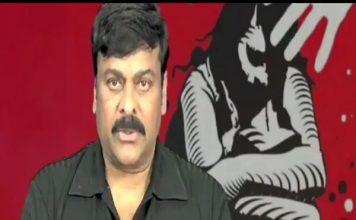 हैदराबाद रेप केस के मुजरिमों को सड़क पर मिले फांसी की सजा : अभिनेता चिरंजीवी